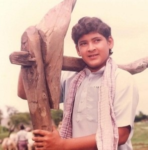 Mahesh Babu childhood pictures 11