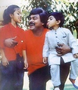 Ram Charan Teja childhood pictures 6