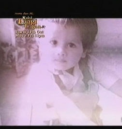 Shahid Kapoor childhood pictures 3