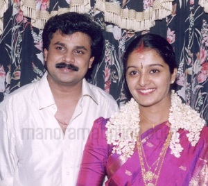Dileep Manju Warrier wedding photos 3