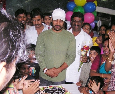 Vikram Birthday