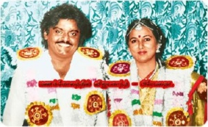 Captain Vijayakanth Wedding photos