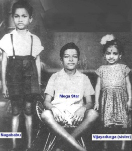 Chiranjeevi childhood pictures 3