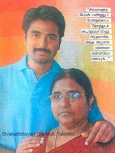 Sivakarthikeyan parents mother Raji