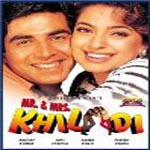 12. Mr. and Mrs. Khiladi – 1997