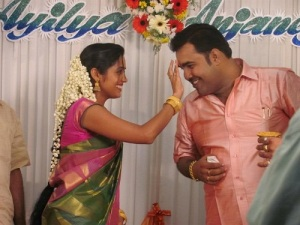 Actress Ananya Wedding photos 2
