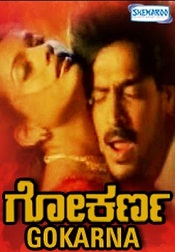Upendra best movies list – Hits of Real star   Celebrity family wiki