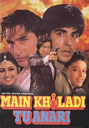 2. Main Khiladi Tu Anari – 1994