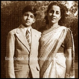Amitabh Bachchan Childhood pictures 5