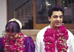 Kamal Haasan Wedding photos 3