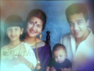 Akshara Haasan Childhood pictures 3