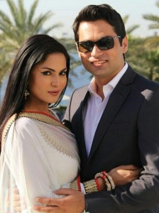 Veena Malik Wedding photos 1