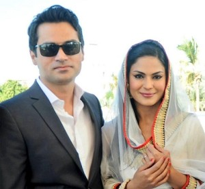 Veena Malik Wedding photos 2